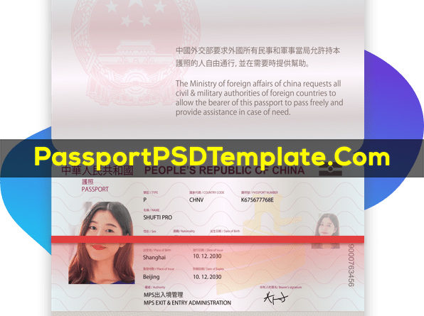China Passport Template PSD Photoshop Editable Drivers License Fake ID Card Maker PayPal Bitcoin