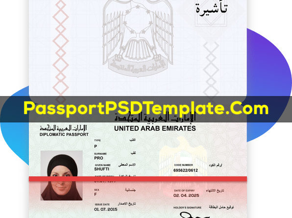 united arab emirates Passport Template PSD Photoshop Editable Drivers License Fake ID Card Maker PayPal Bitcoin